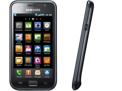 Galaxy S GT I9000