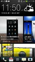 Taiwan's HTC Butterfly Android 4.2.2 and Sense 5