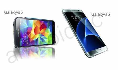 Galaxy S7 and Galaxy S5 Smartphone